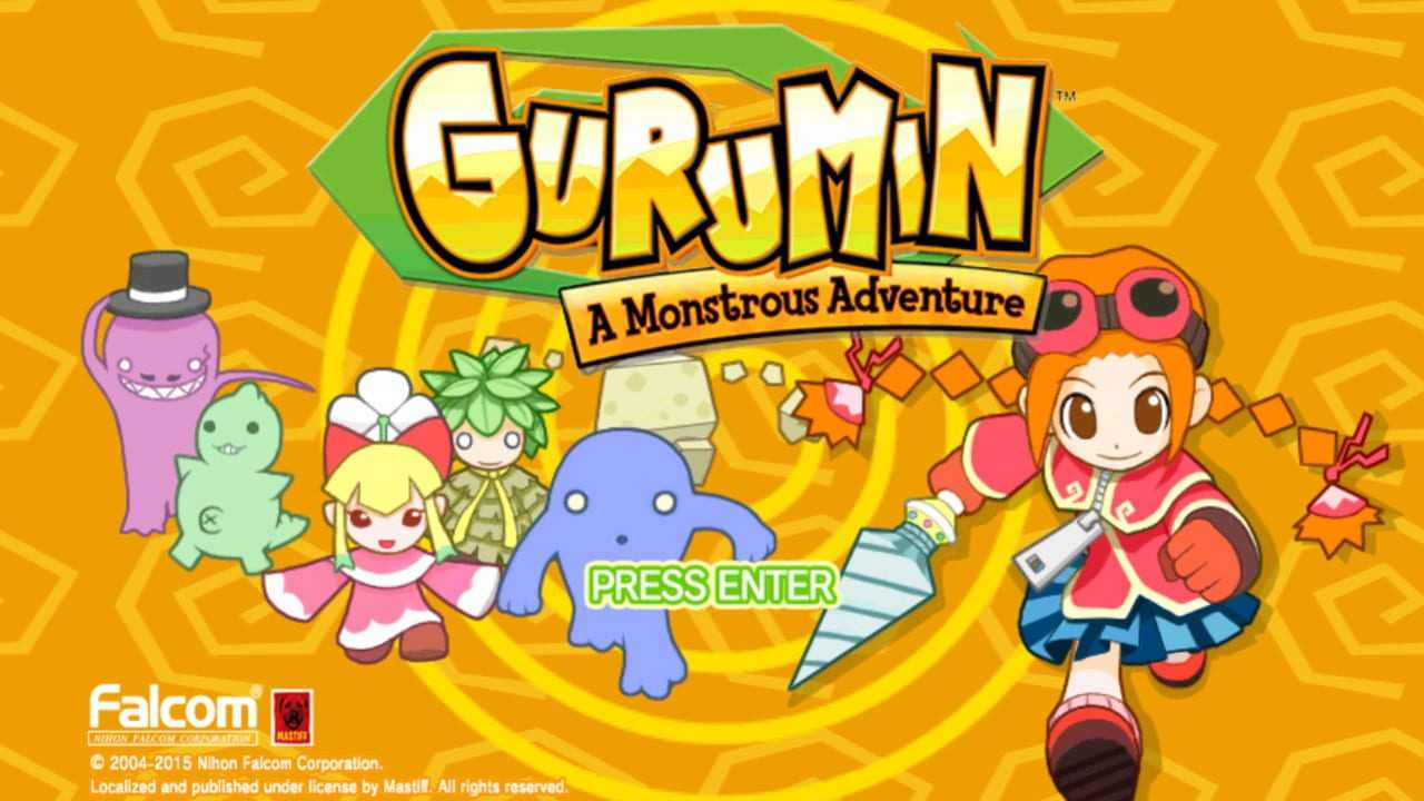 Gurumin: A Monstrous Adventure