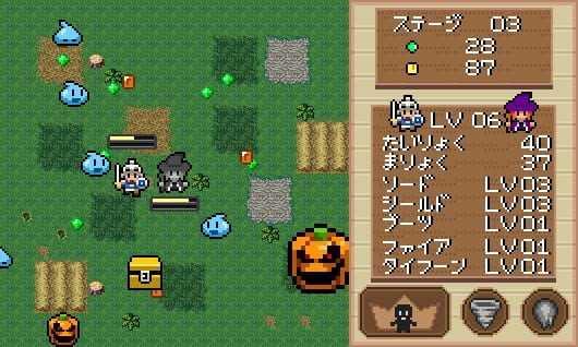 Witch & Hero(魔女と勇者)