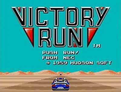 Victory Run