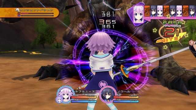 Hyperdimenson Neptunia Victory