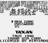 Burai Fighter