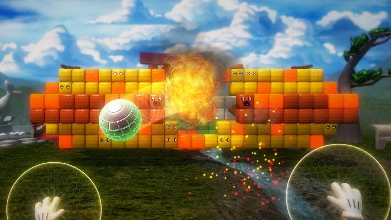 Boom Ball for Kinect