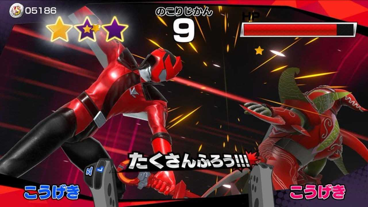 Nari Kids Park: Kaitou Sentai Lupinranger VS Keisatsu Sentai Patoranger