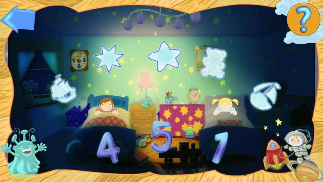 Jack and Sara: Educational game