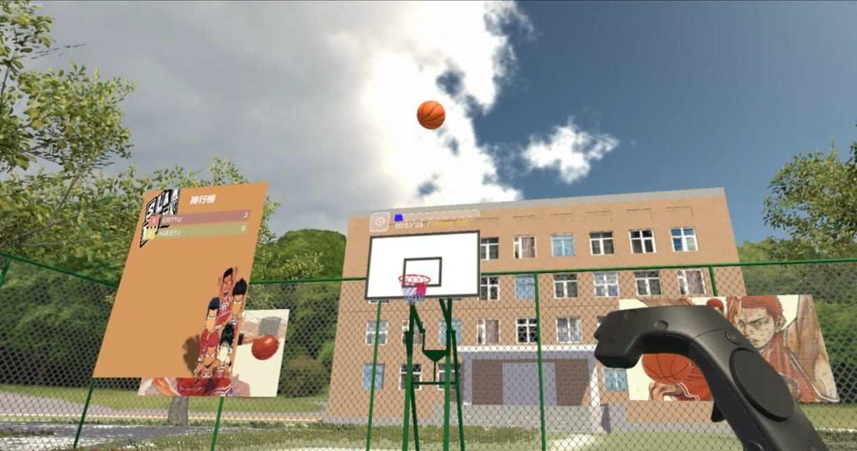 Slamdunk VR
