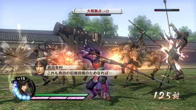 Samurai Warriors 3: Empires